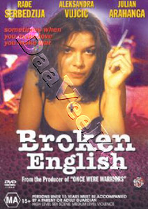 Broken English (DVD)